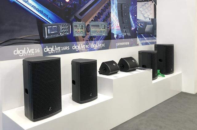 2019广州国际专业音响展收官 音王带你领略科技与音视频系统的碰撞
