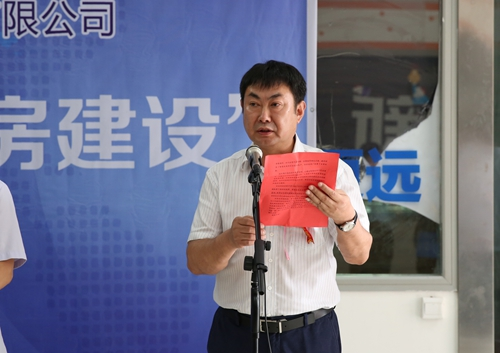 """陕西国际商贸学院智慧校园之""""一卡通、中心机房建设""""项目启动"""