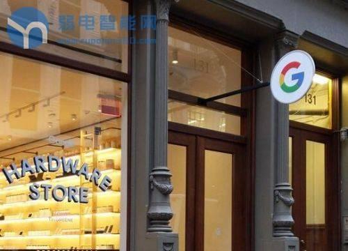 谷歌Google Hardware Store