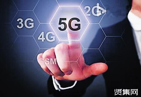 三大运营商5G进展三大对比:终端、网络和商用