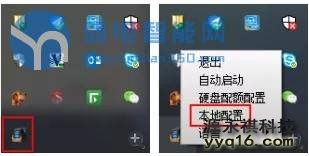 软件iVMS-4200