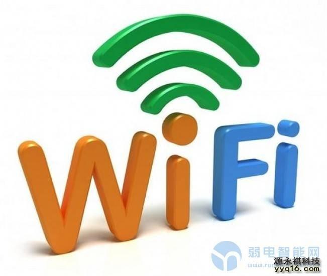 2016年无线WiFi行业十大趋势