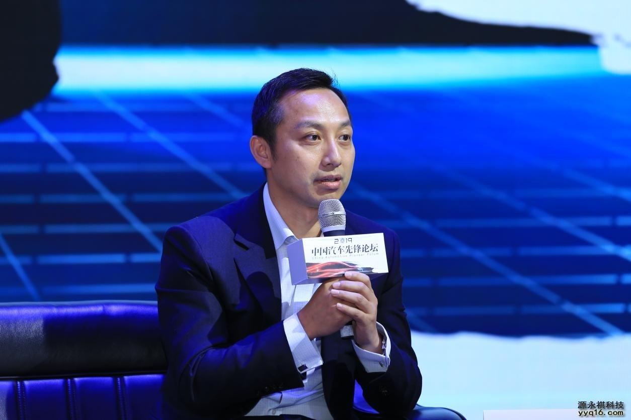 中国汽车先锋论坛:黑科技加持 汽车产业涌现新风口