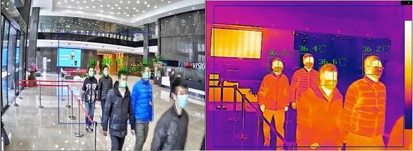 图二:可见光与热成像对比.png